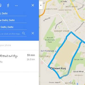 how to add multiple destinations in google maps desktop