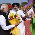 Prime Minister Lays Foundation Stone of AIIMS in Punjab