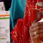 EPFO has received Aadhaar details of 1.8 crore members: Official